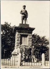 大山元帥銅像
