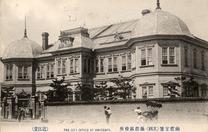 函館官署(其四)函館区役所 THE CITY OFFICE AT HAKODATE.