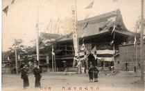 函館高龍寺山門