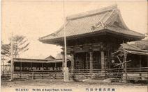 函館高龍寺山門 The Gate, at Kooryu Temple, in Hakodate.