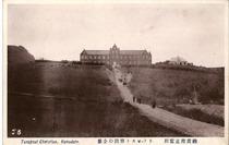 函館付近当別 トラピスト修院[トラピスト修道院]の全景 Torapsut Christian, Hakodate.