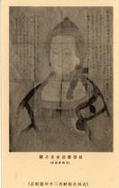 (古川古松軒百二十年祭紀念) 亜魯斎亜女王之図 (古松軒摸写)