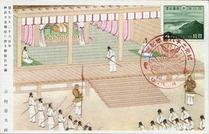 悠久たり二千六百年 神武天皇橿原に於る御即位の図 吉村忠夫画