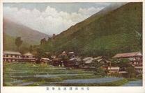 信州田澤温泉全景