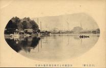 (諏訪名勝) 諏訪湖畔より岡谷製糸場を望む