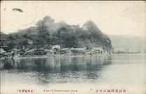 諏訪花岡城山の景 View of Hanaokashiroyama,