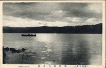 (諏訪名所) 諏訪湖の夕照