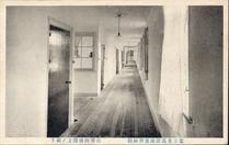 富士見高原療養所病院 白樺病棟階上ノ廊下