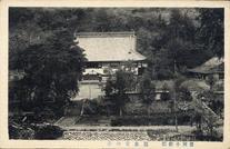 信州小県郡 霊泉寺の景