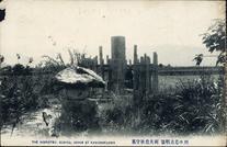 川中島古戦場 両角豊後守墓 THE WOROTSU-BUMGO, GRAVE AT KAWANAKAJIMA