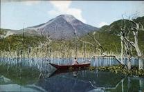 中部山岳国立公園 上高地の大正池と焼岳
