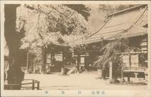 長野市 往生寺