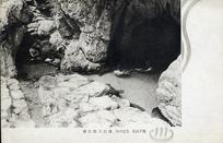 国立公園 黒部峡谷 鐘釣天然浴槽