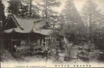 加賀山中温泉 医王寺本殿 YAMANAKA OF HOTSPRING KAGA