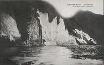 信濃善光寺附近 日本百景 裾花峡の清流 Shinano Zenkoji Fukin Susobanakyo
