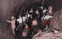 (佐渡相川町) 佐渡鉱山高任坑内の採鉱