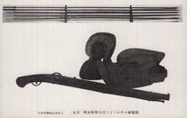 国宝鑓・外からくり筒及朝鮮古鞍 (其五)
