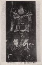 国宝毘沙門天画像 (其七)