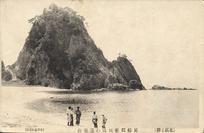 (北越名勝) 岩船郡笹川流れ蓬莱山