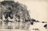 (北越名勝) 岩船郡笹川流れ
