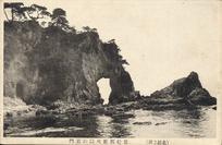 (北越名所) 岩船郡笹川流れ岩門