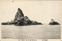 (北越名所) 岩船郡笹川流れ獅子岩