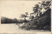 北越瀬波温泉場鈴木ヶ池ト松茸山