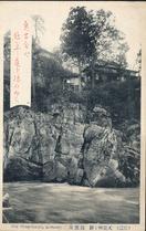 (信濃) 天竜峡十勝 帰鷹崖 THE TENRYUKYO, SHINANO