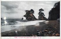 (景色の佐渡)内海府浦千鳥岩附近の風景