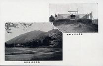 弥彦山頂・神廟 弥彦神社 競技場