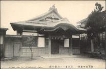 (加賀山中温泉) 三浴室ノ一白鷺の湯 YAMANAKA, OF HOTSPRING, KAGA.