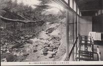 桂川を挟みたる修善寺新井旅館建物及庭園の一部