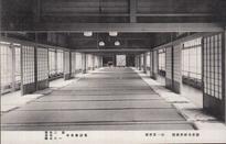 修善寺新井旅館 第一宴会席
