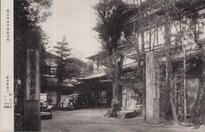 修善寺新井旅館表門