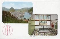 下田全景 婦人浴室