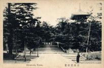 京都真如堂 Shinniodo, Kyoto.