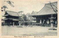 京都知恩院本堂 Chionin Temple, Kyoto.