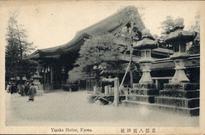 京都八坂神社 Yasaka Shrine, Kyoto.