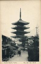京都八坂五重之塔 Yasaka Pagoda, Kyoto.