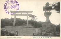 山城山崎雨中の天王山 TENNOZAN SHRINE, YAMAZAKI.