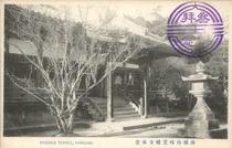 山城山崎宝積寺本堂 HOSEKIJI TEMPLE, YAMAZAKI.