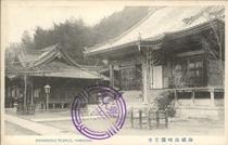 山城山崎観音寺 KWANNONJI TEMPLE,YAMAZAKI.
