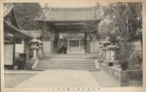 男山石清水八幡宮門入口