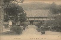 (宇治) 興聖寺本堂 Koshoji, Uji.