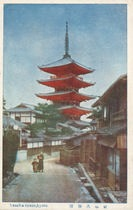 京都八阪塔 YasaKa tower, kyoto.