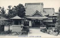 湊川神社々務所並ニ三笠艦檣記念塔