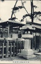 湊川神社境内御廟所