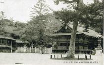 官幣大社 伊弉諾神社 本殿 幣殿 拝殿