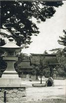 官幣大社 伊弉諾神社 表門