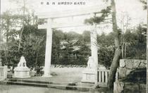 官幣大社 伊弉諾神社 西鳥居